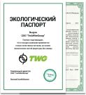 Сертификат TechWireGroup